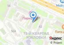 Компания «ОДС Инженерная служба Нижегородского района» на карте