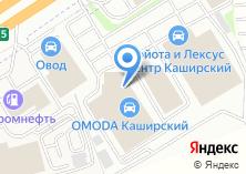 Компания «Лексус Каширский» на карте