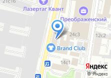 Компания «Artwell» на карте
