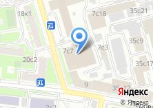 Компания «ТрудЭкспертиза» на карте