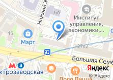 Компания «Органик» на карте
