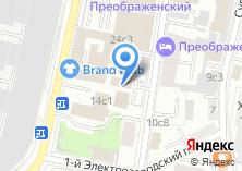 Компания «Базис плюс» на карте
