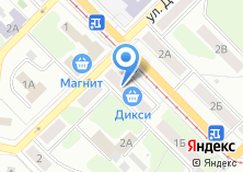 Компания «Магазин кожгалантереи и аксессуаров» на карте