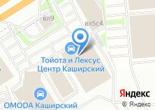 Компания «Тойота Центр Каширский» на карте