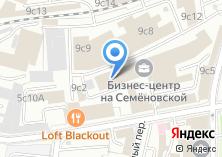 Компания «Люкс-СР» на карте