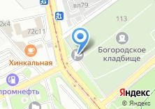 Компания «Богородское кладбище» на карте