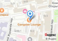 Компания «Амиком» на карте