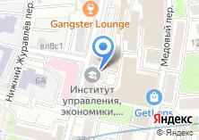 Компания «UNEX» на карте