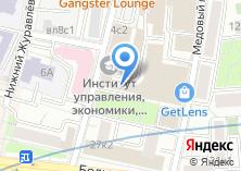Компания «Stalex» на карте