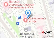 Компания «Городская поликлиника №166» на карте