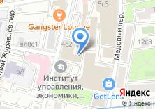 Компания «Белье из Латвии» на карте