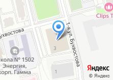 Компания «Алёна» на карте