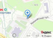 Компания «Центральный объединенный архив системы здравоохранения г. Москвы» на карте
