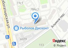 Компания «Ё-Комбат» на карте