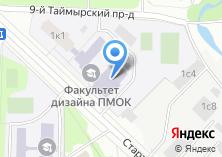 Компания «Колледж метростроя №53 им. М.Ф. Панова» на карте