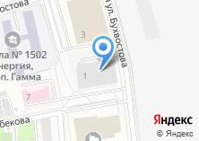 Компания «Тревел Клаб Одиссей» на карте