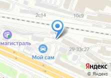Компания «ICO» на карте