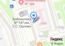 Компания «Цфо» на карте