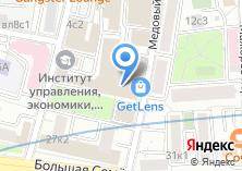 Компания «Метроном» на карте