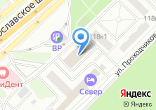 Компания «СДЮСШОР №21» на карте