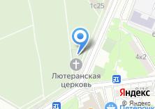 Компания «Евангелическо-лютеранский Храм Святой троицы» на карте
