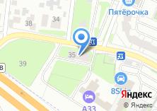 Компания «Perfotex.ru» на карте