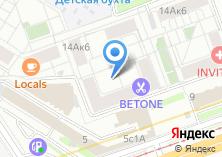 Компания «Центральное конструкторское бюро специальных радиоматериалов» на карте
