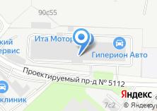 Компания «Милицейское Братство им. генерала Щёлокова Н.А» на карте