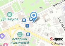 Компания «Почтовое отделение №142700» на карте