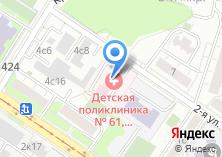 Компания «Детская поликлиника №115» на карте