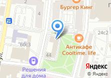 Компания «Дирекция Департамента образования города Москвы» на карте