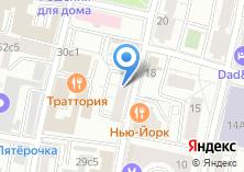 Компания «Московский городской союз автомобилистов» на карте