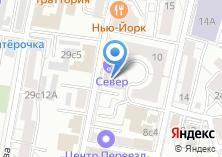 Компания «City Business School» на карте
