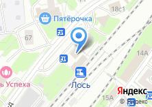 Компания «Магазин верхней одежды на Анадырском проезде» на карте