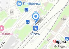 Компания «Лось» на карте
