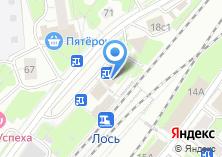 Компания «Магазин печатное продукции на Анадырском проезде» на карте