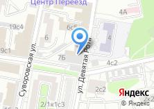 Компания «Destashop.ru» на карте