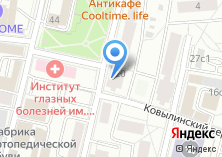 Компания «Vizart» на карте