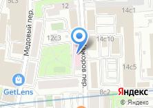 Компания «Артис.ру» на карте