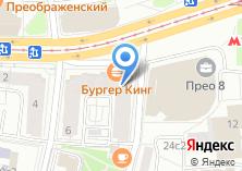 Компания «Моспечать24» на карте