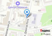 Компания «АРТ-ОФИС» на карте