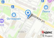 Компания «RELAX CAFE» на карте