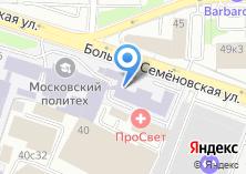 Компания «Мотоциклетная Федерация России» на карте