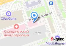 Компания «Физкультурно-оздоровительный центр» на карте