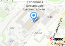 Компания «Альянс Хелскеа Рус» на карте