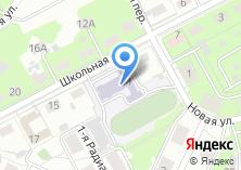 Компания «Видновская средняя общеобразовательная школа №1» на карте
