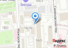 Компания «Электроэнергия.рф» на карте