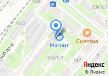 Компания «Русский пекарь плюс Г» на карте