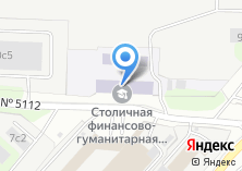 Компания «Ав-Автоматика» на карте