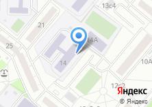 Компания «Средняя общеобразовательная школа №1049» на карте